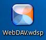 WDSPファイル
